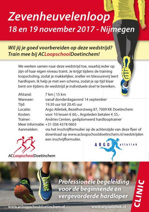ACLoopschoolDoetinchem - flyer - Zevenheuvelenloop 2017 - voorzijde